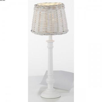 Lampe de chevet ODE