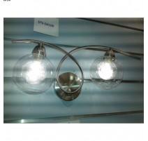 Applique FILAMENT, Nickel Satiné, 2 lumières