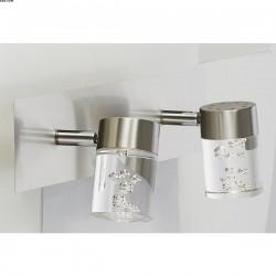 Applique BULLE, Nickel Satiné, LEDS Intégrées