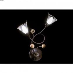 Applique ELISE, Rouille et Or, 2 lumières