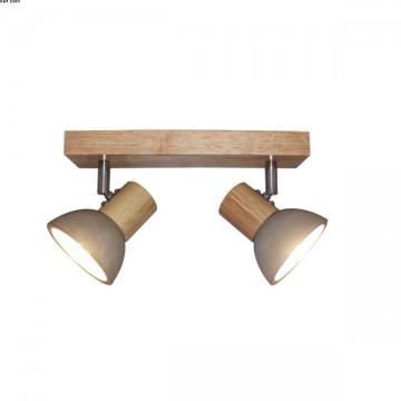 Réglette deux lumières bois et ciment