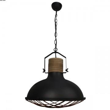 suspension grille m tal noir mat et bois naturel. Black Bedroom Furniture Sets. Home Design Ideas