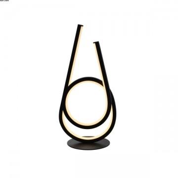 Lampe ALTO LEDS Intégrées Noir Mat