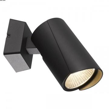 Applique QUANTICO, Anthracite, LEDS Intégrées